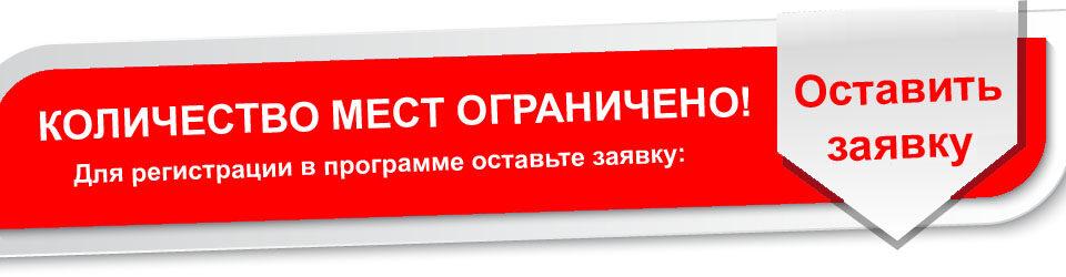 Бесплатное обучение в Морской Академии Щецина